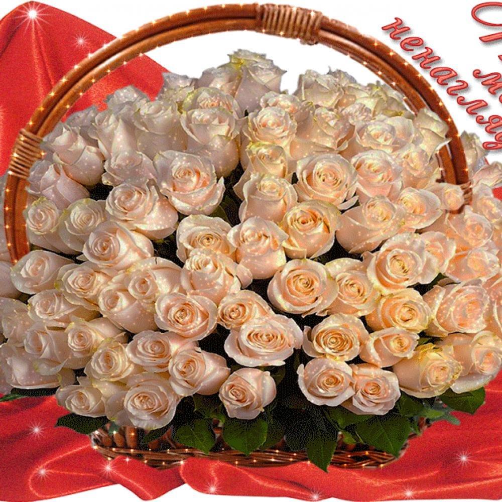 Красивые букеты цветов с надписью для тебя, ростов дону