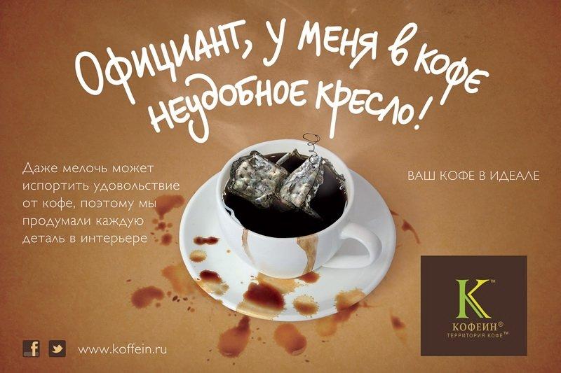 кофе слоган картинки санкт-петербурге