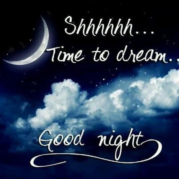 Вам благодарностью, картинки с надписями на французском языке сладких снов