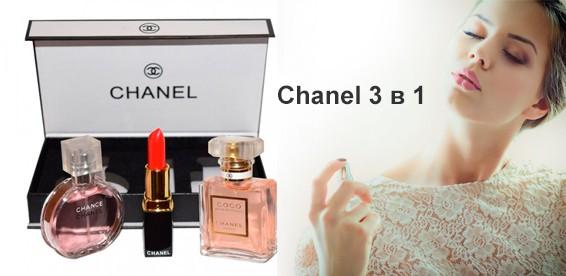 5aaf3bd7742f «Набор Chanel 9 in 1 в Миассе. Для макияжа 9 in 1 Подарочный Набор Перейти  на официальный сайт производителя... 🛡 http   bit.ly 2z4qUPJ Набор Шанель  9 в ...