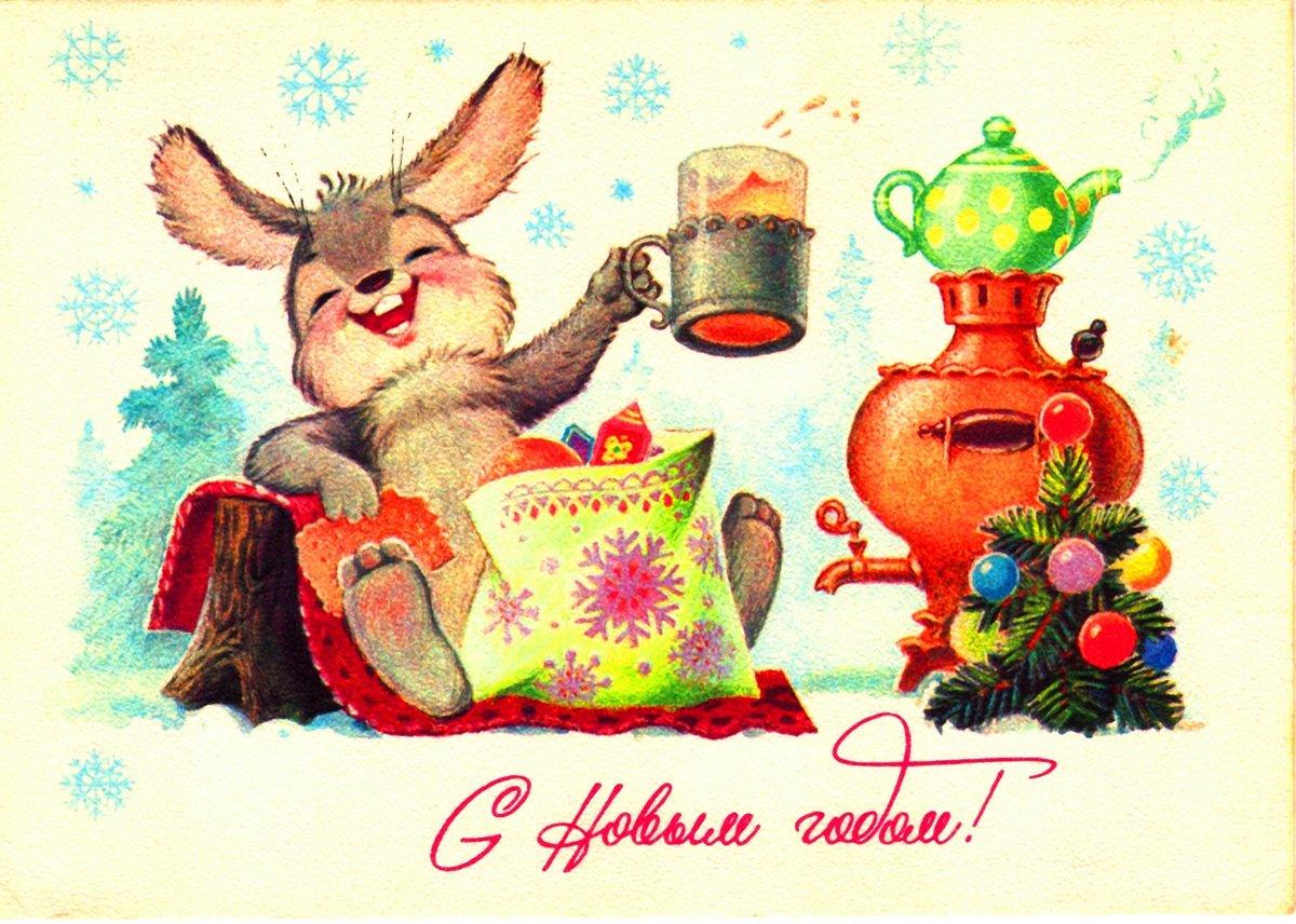 Поздравительные открытки с новым годом старые, анимации