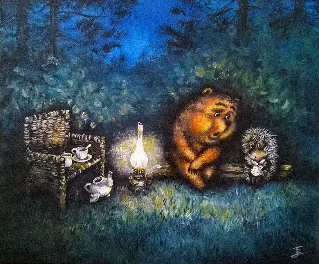 Ежик и медвежонок открытки
