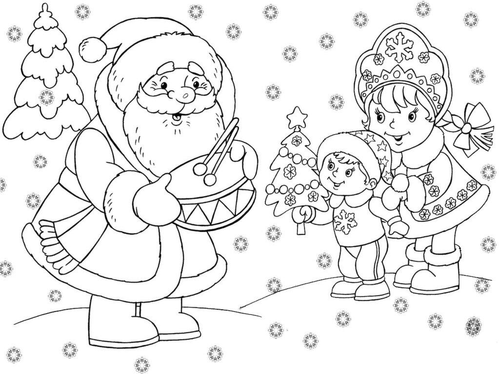 Картинки деда мороза и снегурочки для детей для срисовки, картинка днем рождения