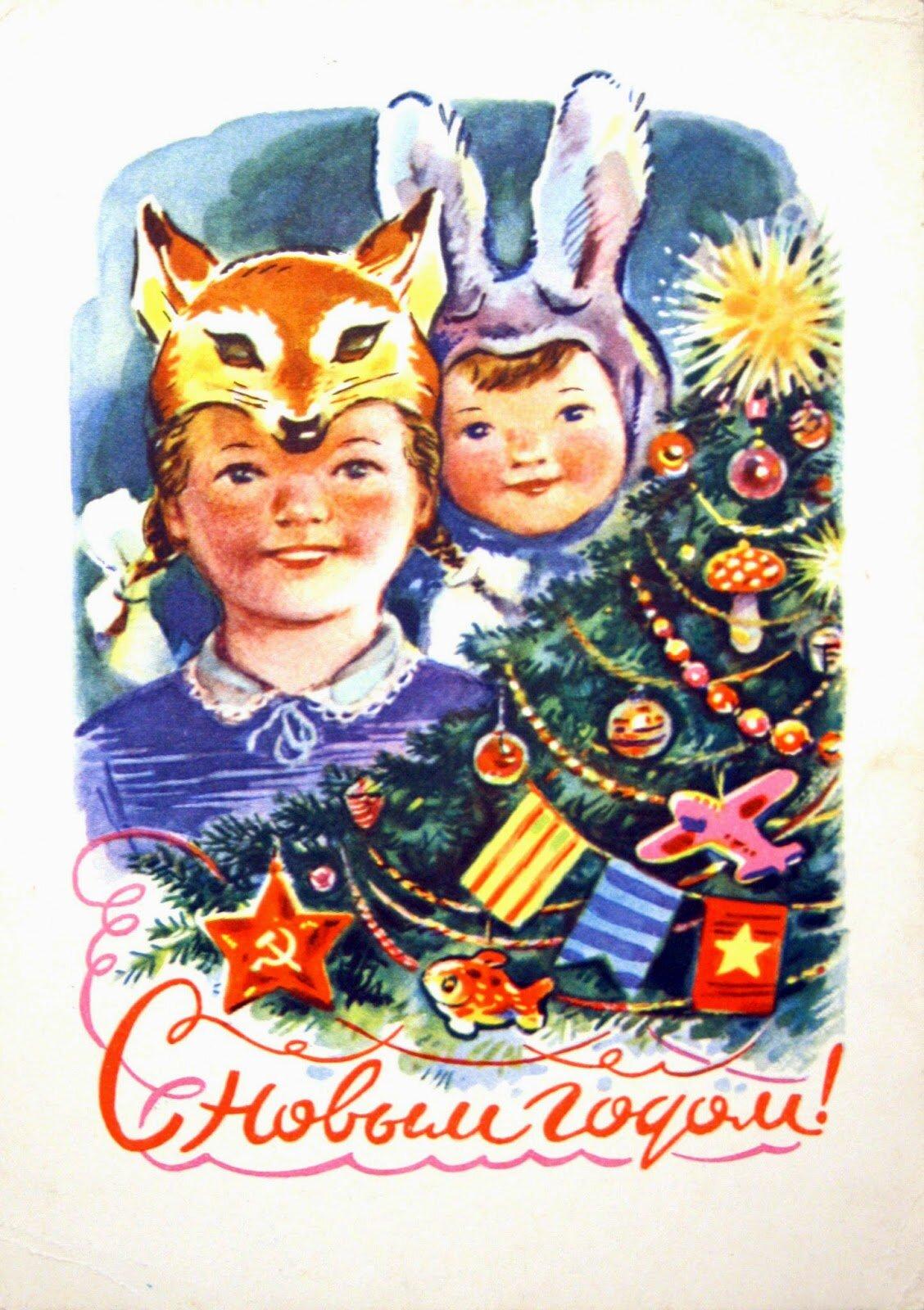 История открытки ссср, днем рождения