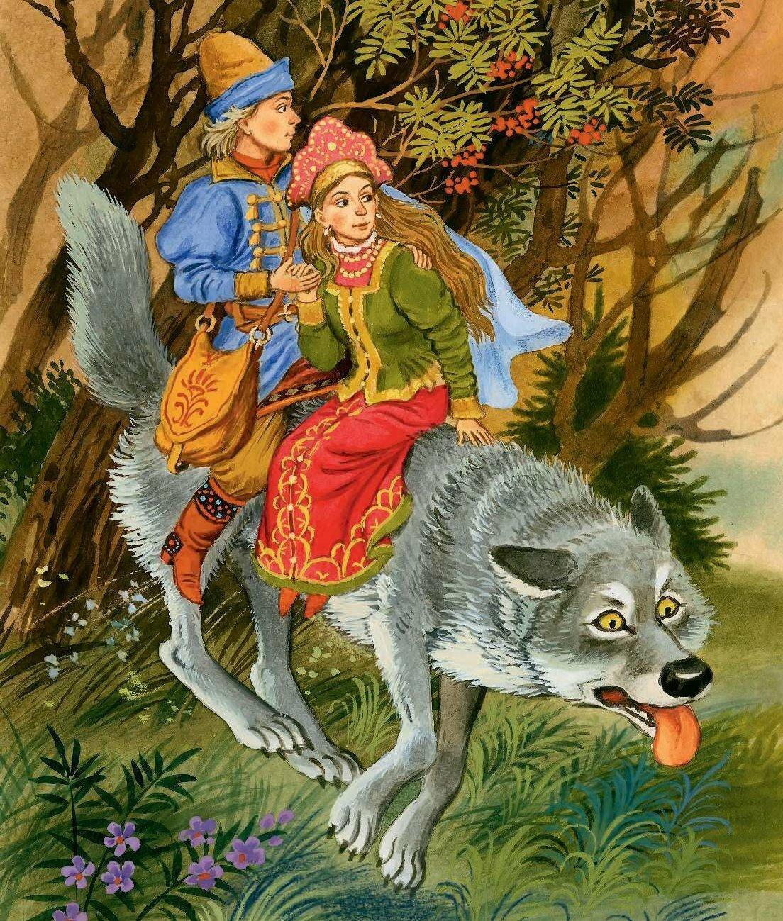 иван волк в картинках фото