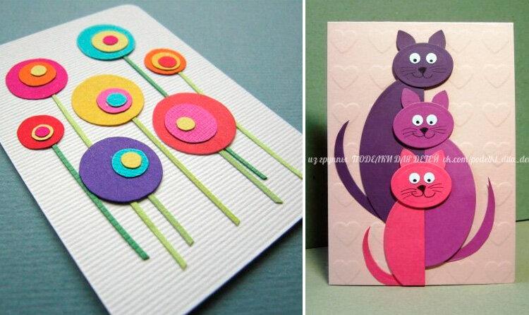 Открытка с днем рождения своими руками детская 4 года, картинки открытки для