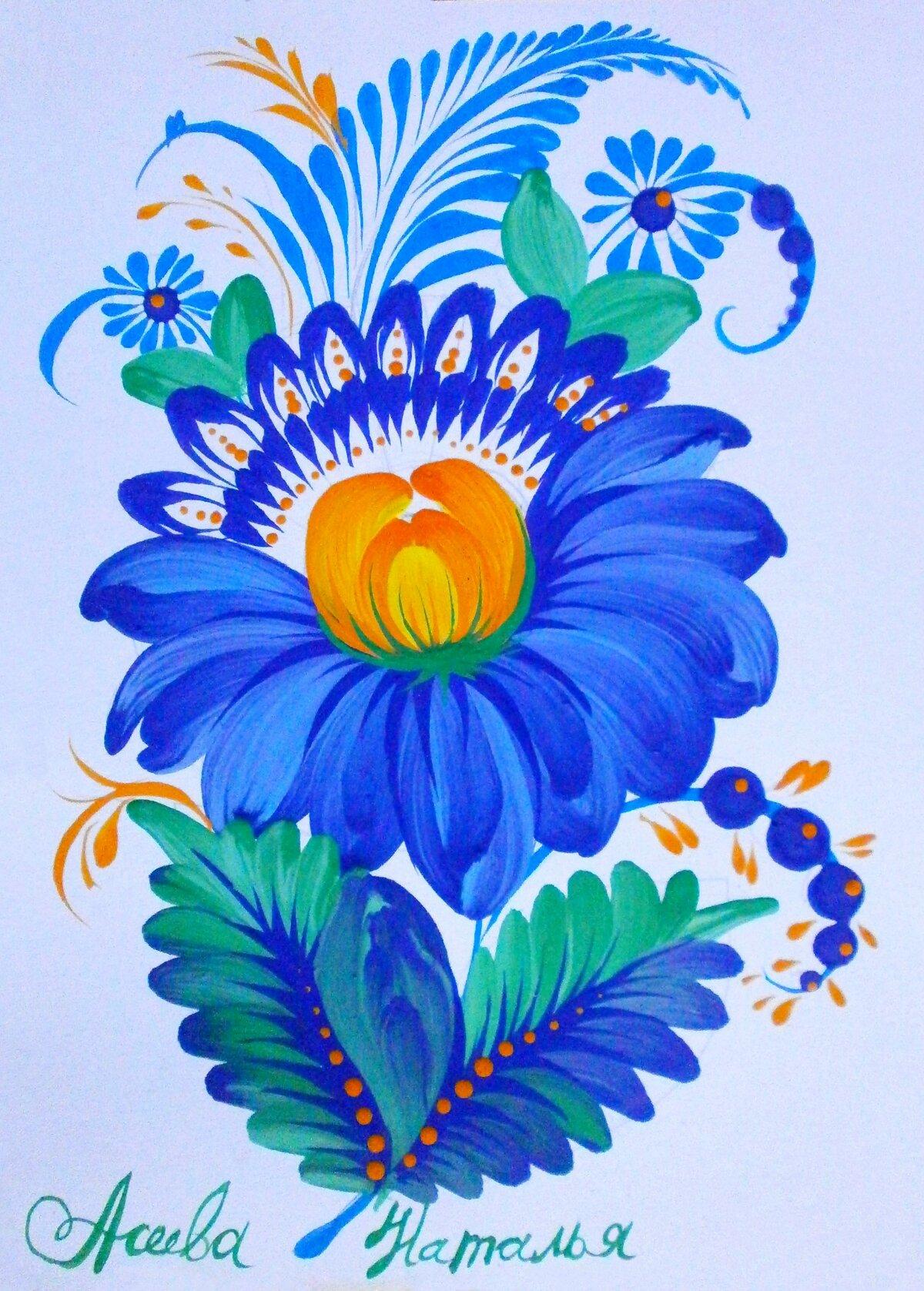 рисунки открытка петриковская роспись массы