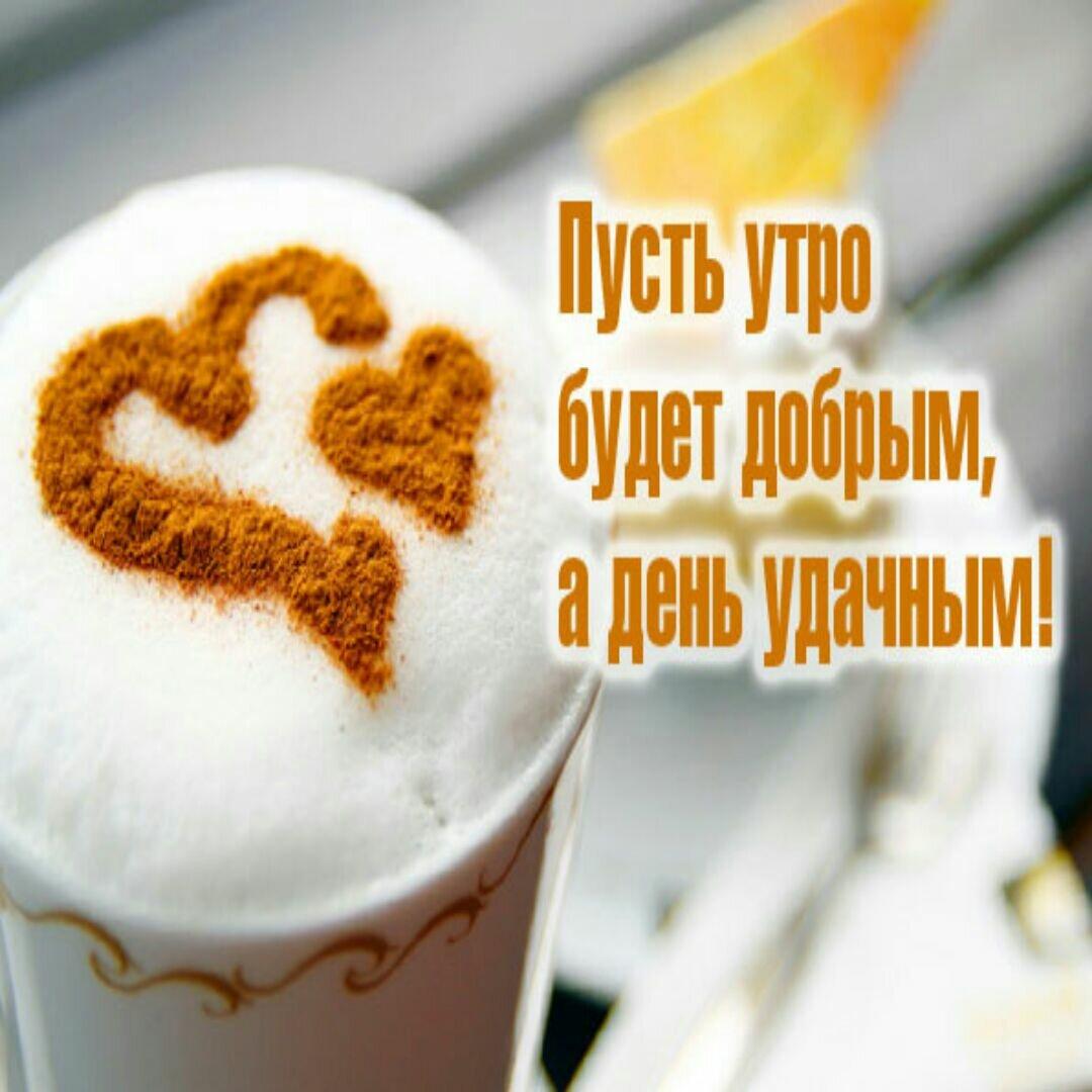 Веселые картинки прикольные для настроения с добрым утром, добрым утром кофейня