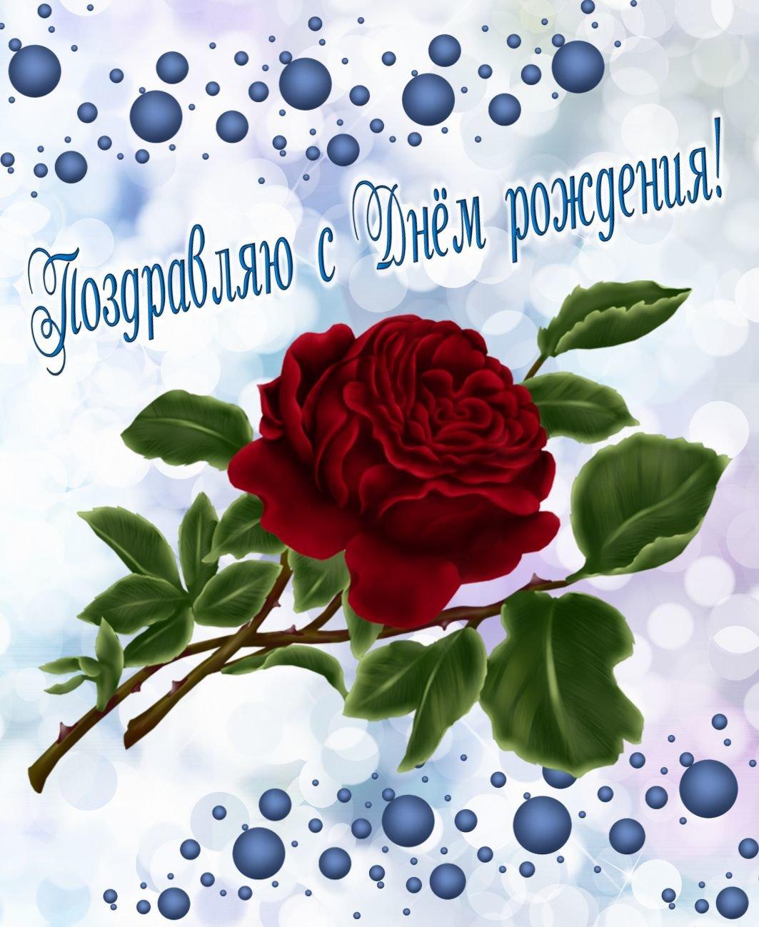Поздравительные открытки у вконтакте