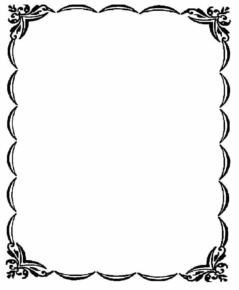 Рамки для рисунок формат а4, мужская поздравить брата