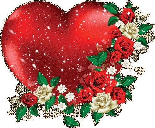 Открытка мигающее сердце