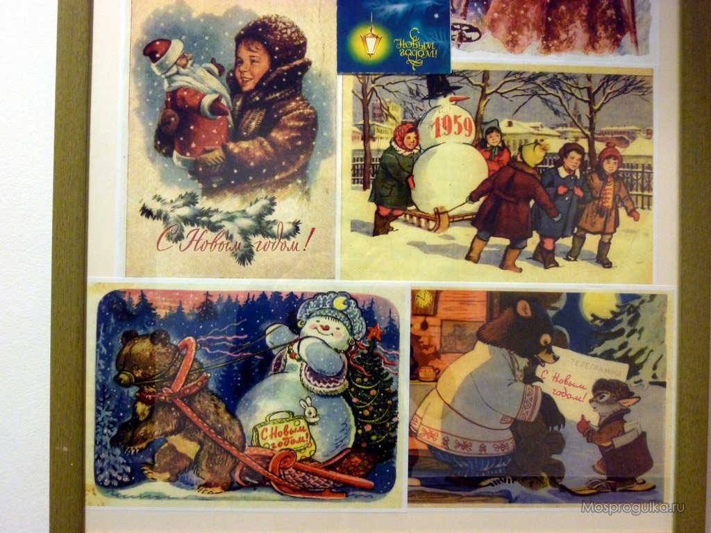Платные, история новогодней открытки для детей с картинками