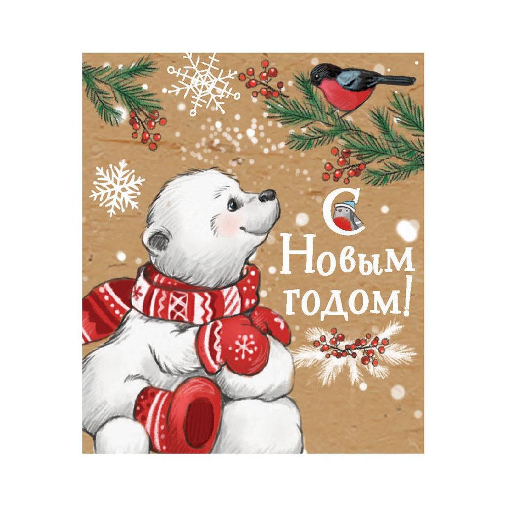 Интернет магазин новогодние открытки