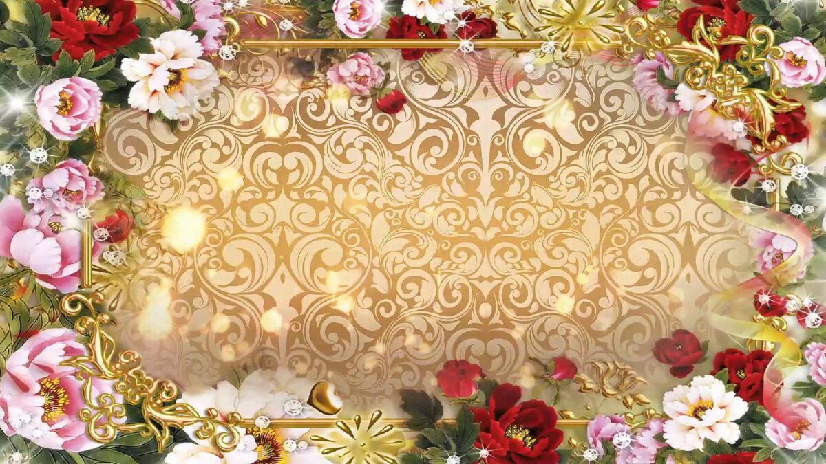 Юбилей, фон для юбилейной открытки