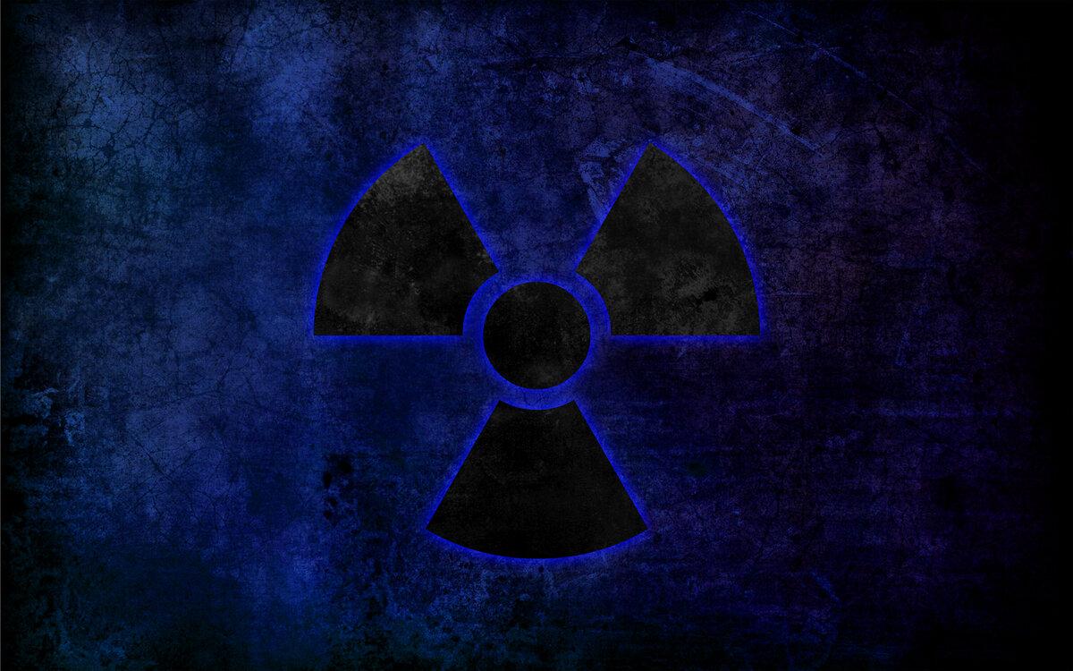 радиация картинки в хорошем качестве теста