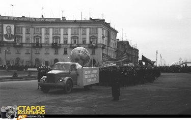 москва 1965 год