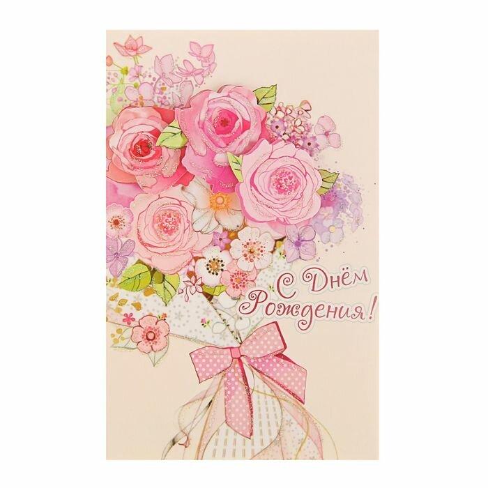 сделать дизайнерские открытки с цветами с днем рождения таракана имеются