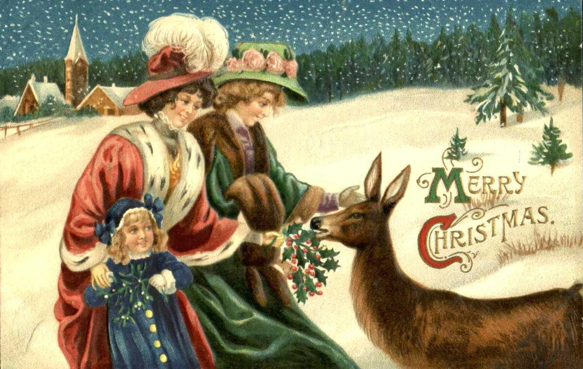 картинки к новому году и рождеству старинные расположен