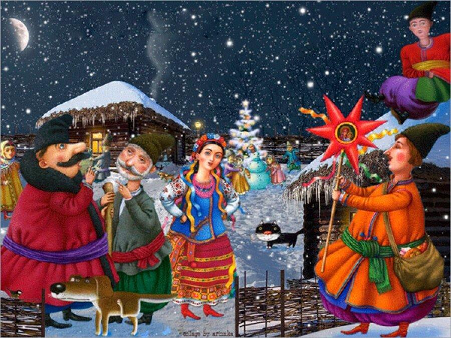 Рождество открытки поздравления на украинском языке