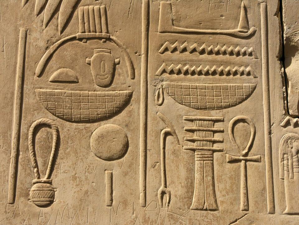 фото символов египта счастливый наш