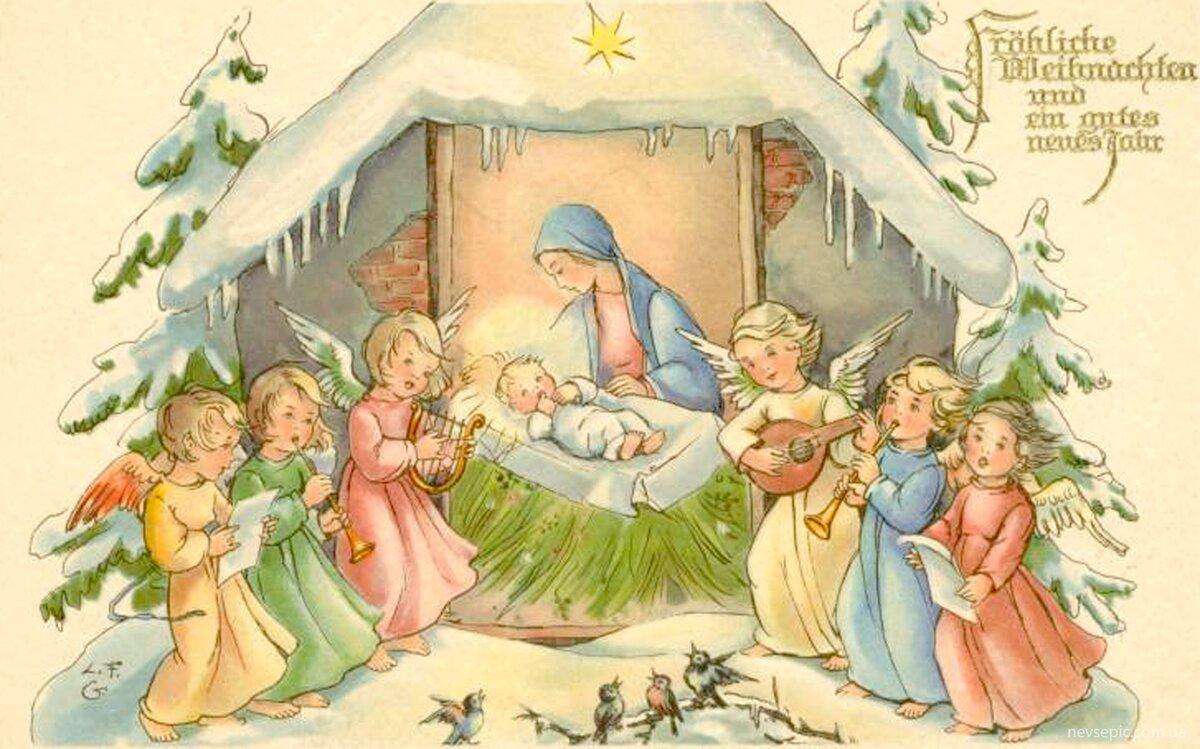Открытки днем, старинные картинки о рождестве