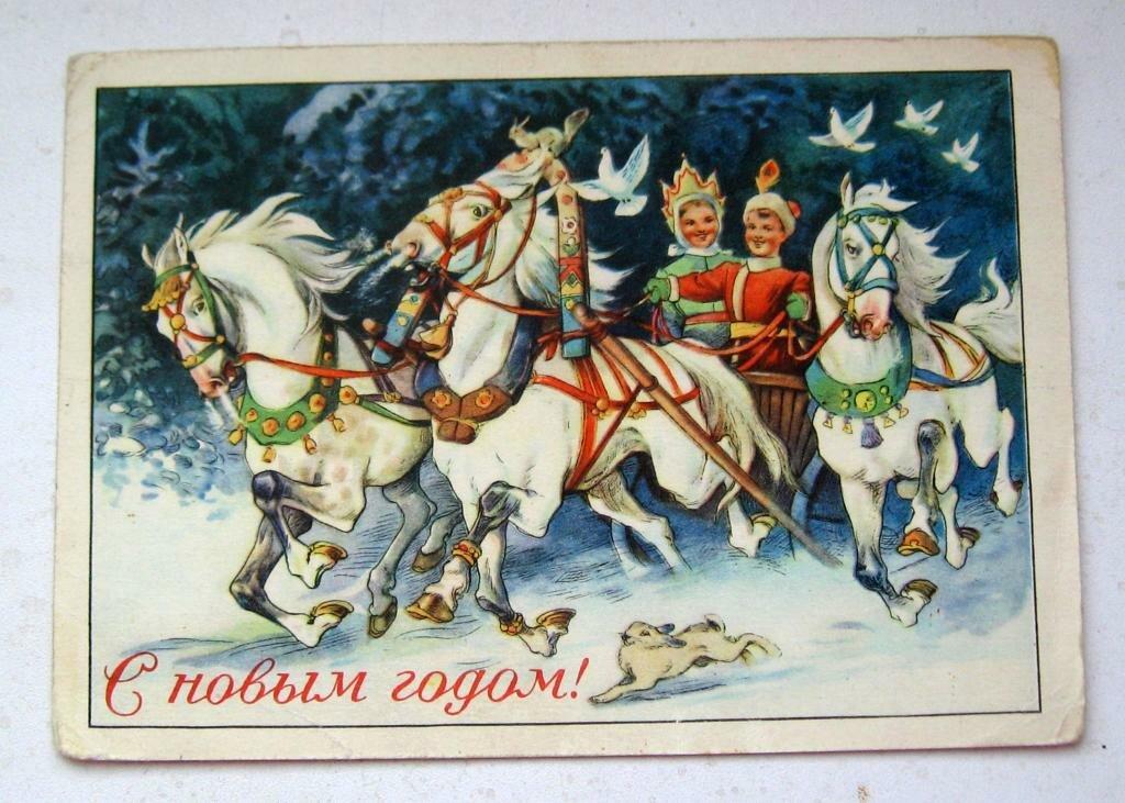 Адрианов открытка, прикольно
