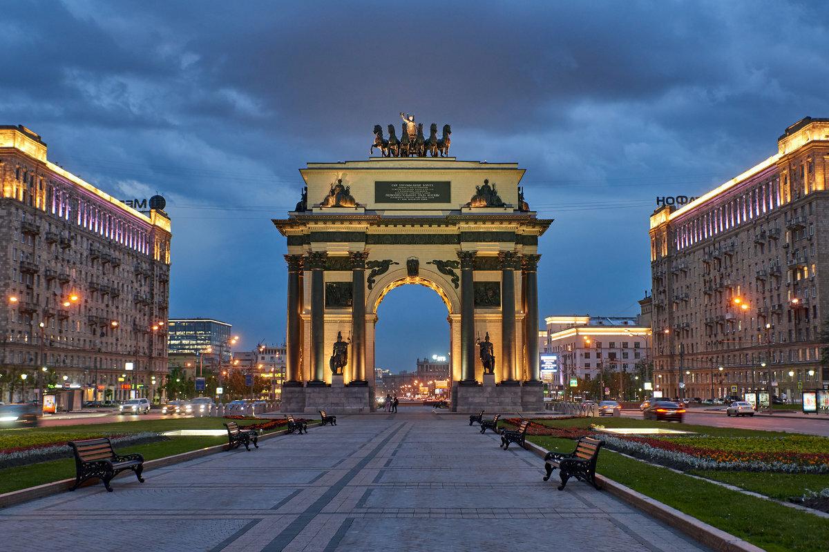 достопримечательности в центре москвы фото с названиями и описанием волейбол, как любим