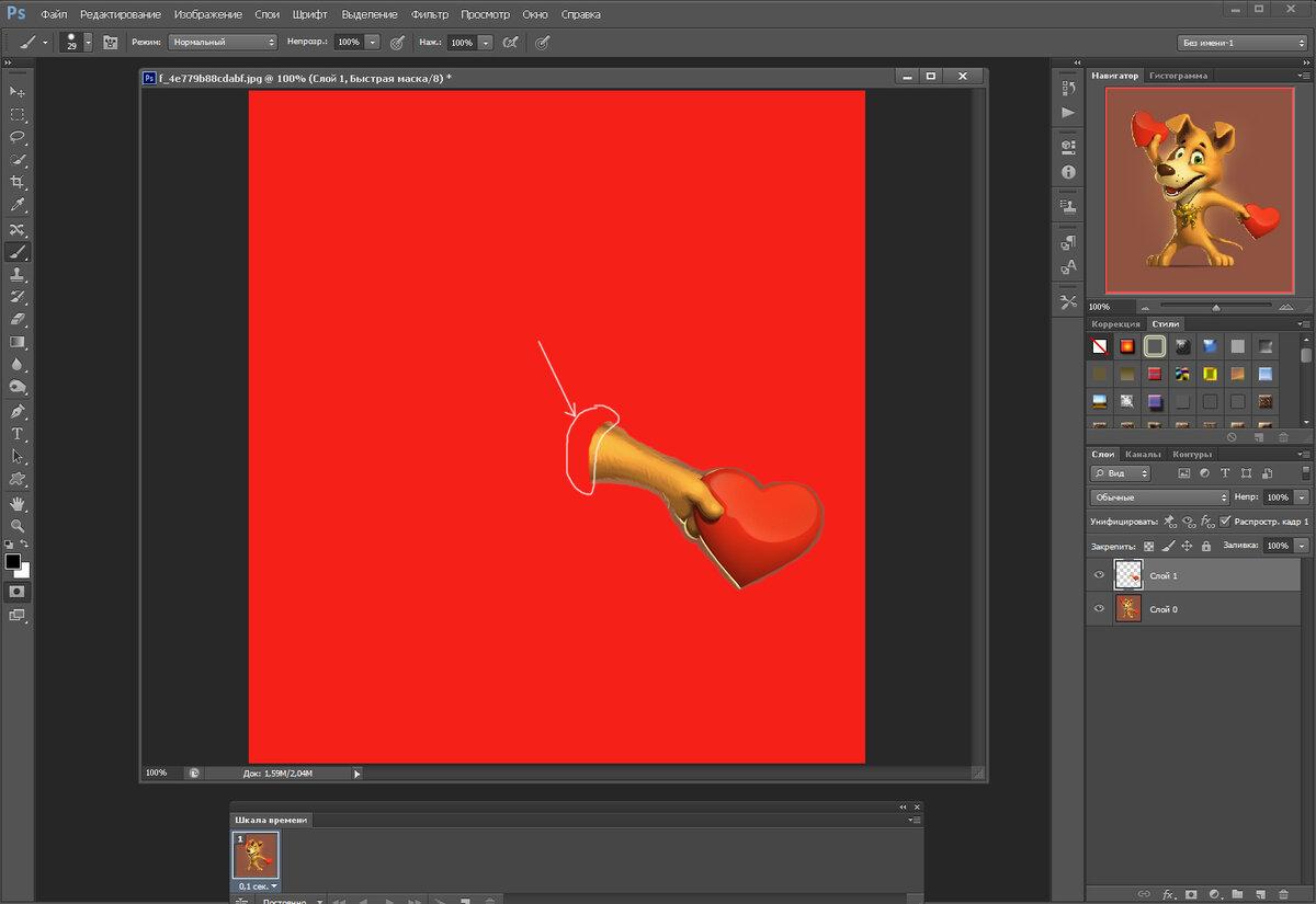 Картинки для анимации в фотошопе по