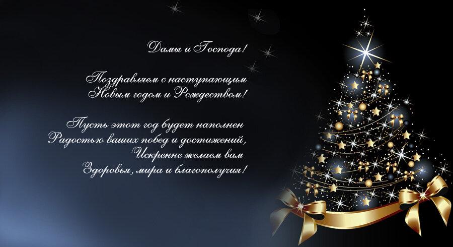Юбилеем дядя, поздравительная электронная открытка с наступающим новым годом