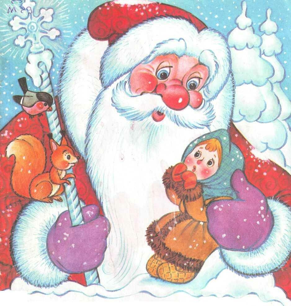 Новогодняя сказка для детей с картинками