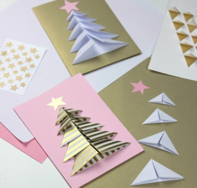 Объемные елочки для открытки, анимашки спасибо