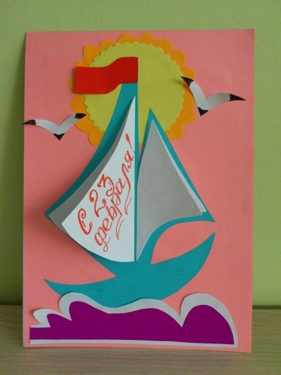 Как из цветной бумаги сделать открытку на 23 февраля