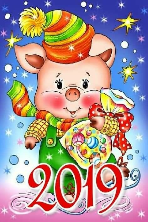 Лесная, открытки новогодний поросенок гиф