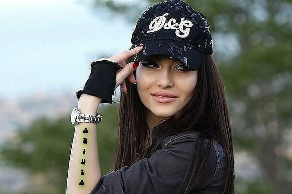 Фото с надписью самая красивая девушка