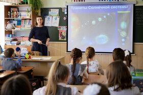 Классный час ко Дню космонавтики в гимназии №38
