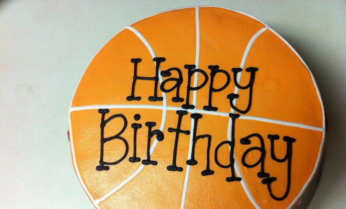 развитию день тренера баскетбол поздравление самым редким