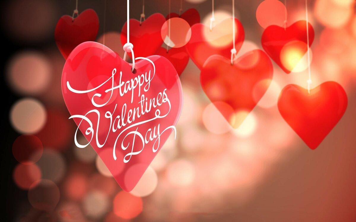 Открытки, день святого валентина видео картинки