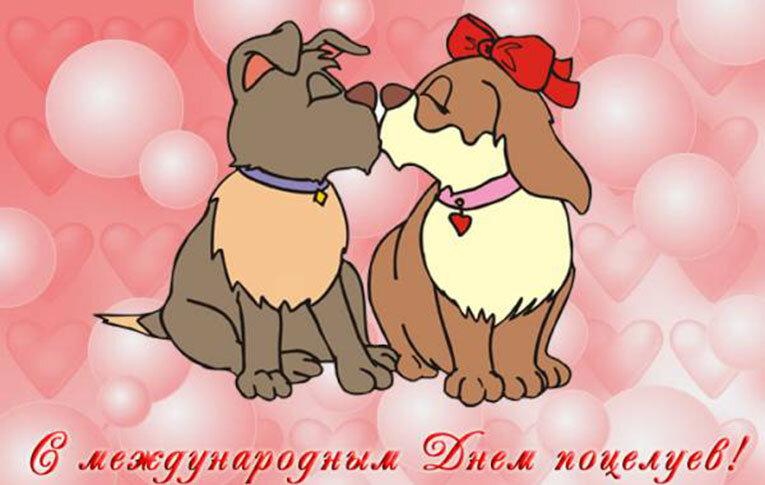 Картинки открытка поцелуй, фоторамки
