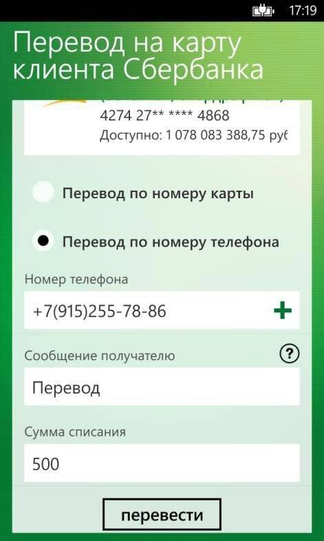 Займ денег без номера телефона
