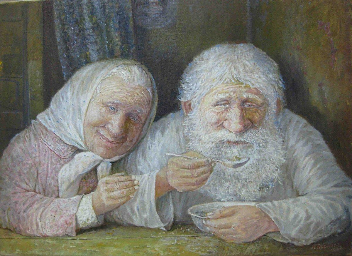 Лет девочке, бабка и дедка картинки смешные