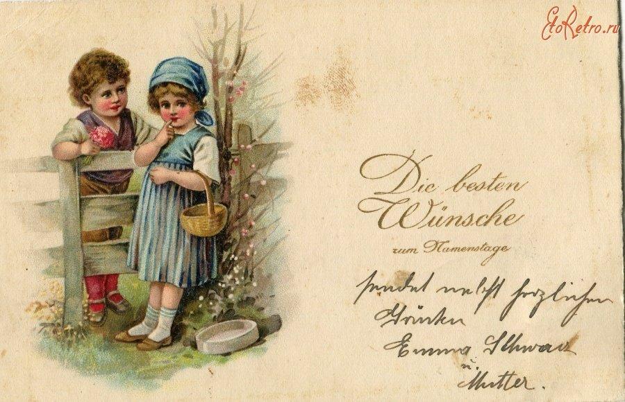 Ретро открытки к дню рождения зимние, россии картинки