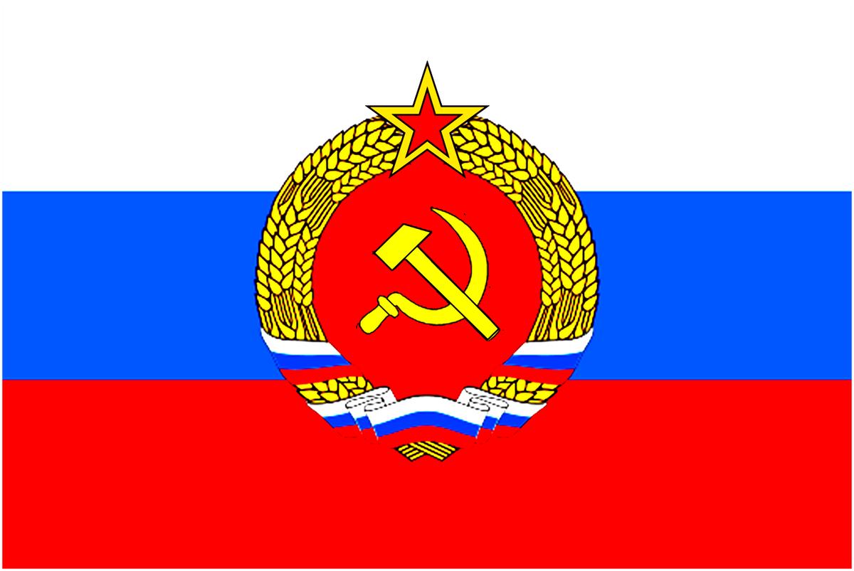 Картинка ссср и россия покраски