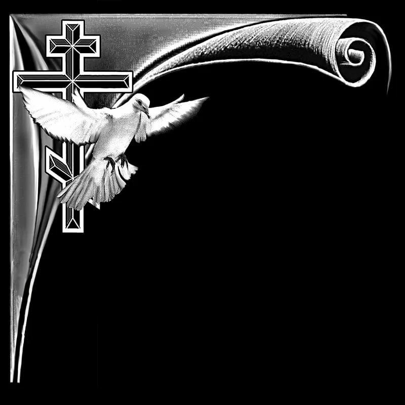 картинка голубь на кресте выполняет решение