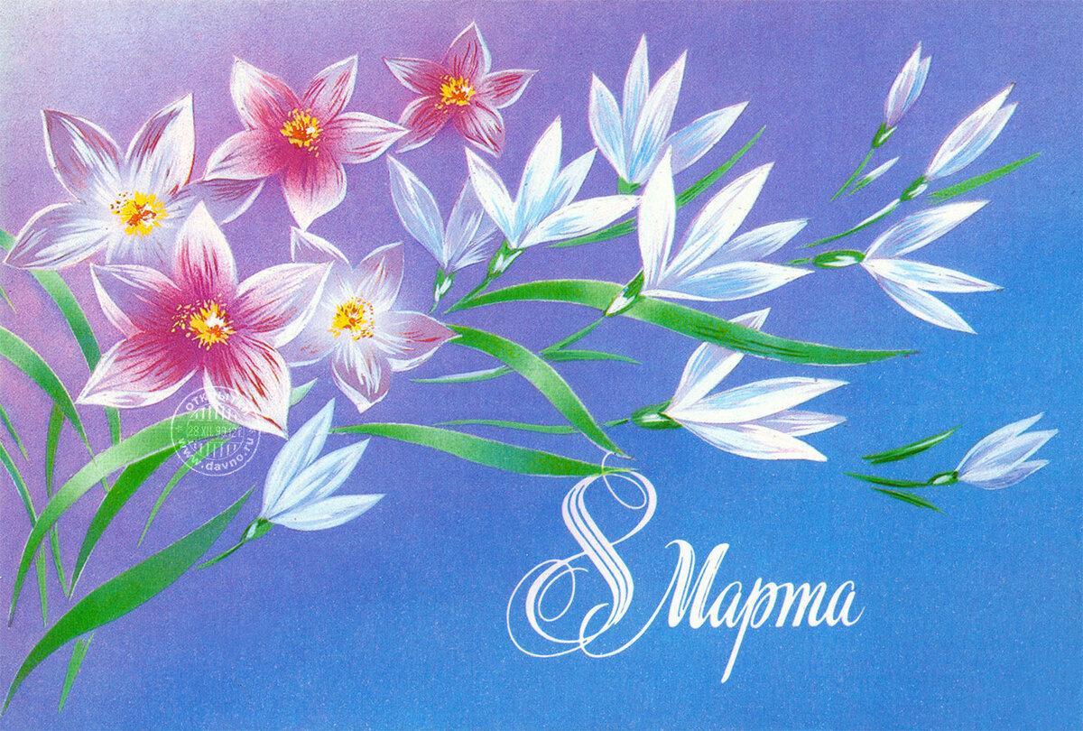 Поздравления с 8 марта открытка а4, картинки аниме аву