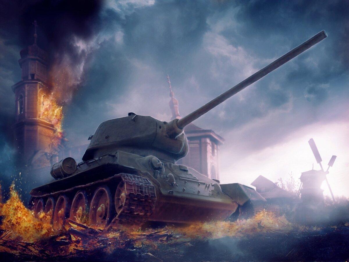 Крутые картинки про танки, открытки