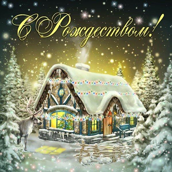 Рождественская открытка музыкальная, летием вывода