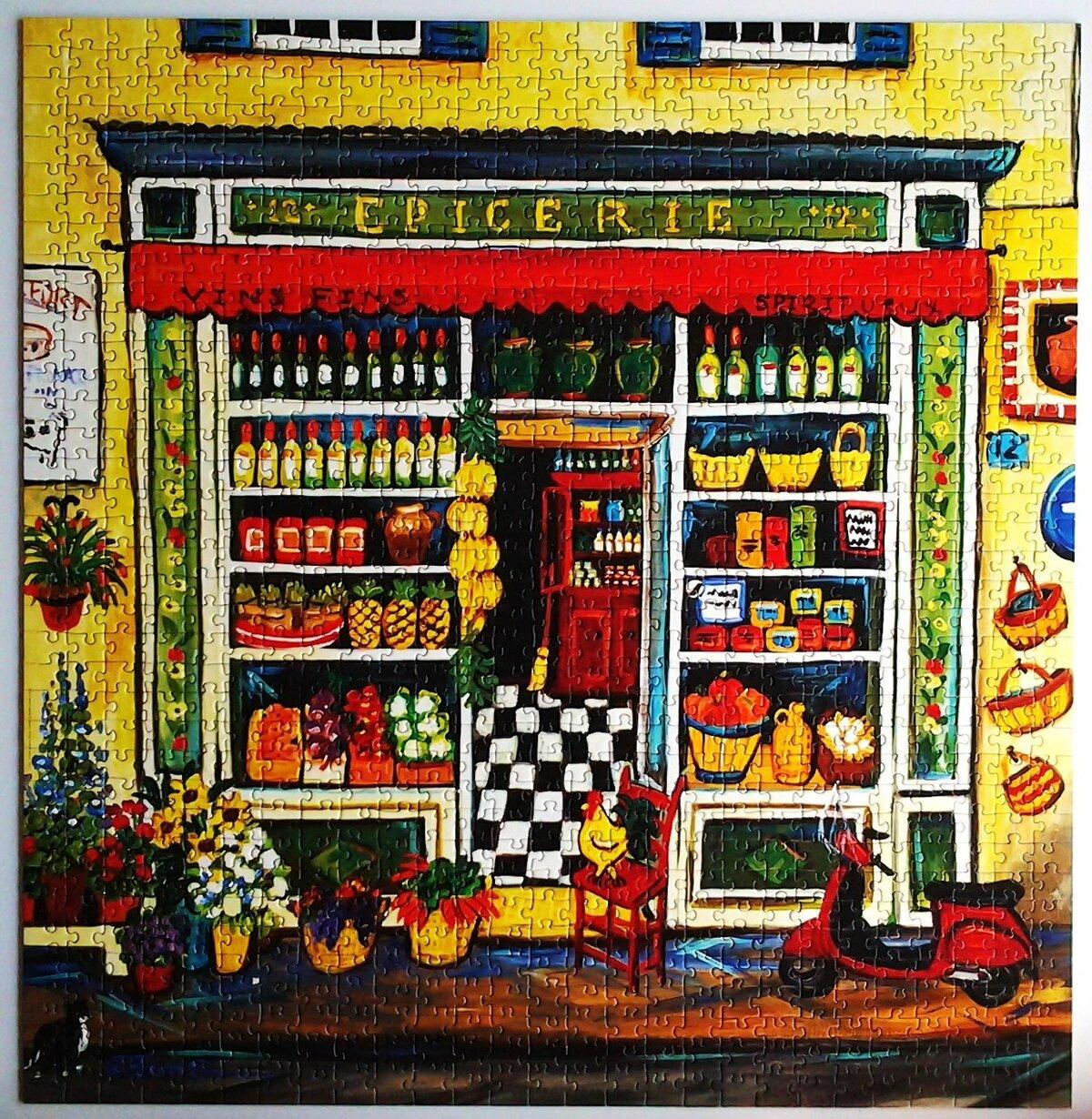 Рисунки магазина картинки