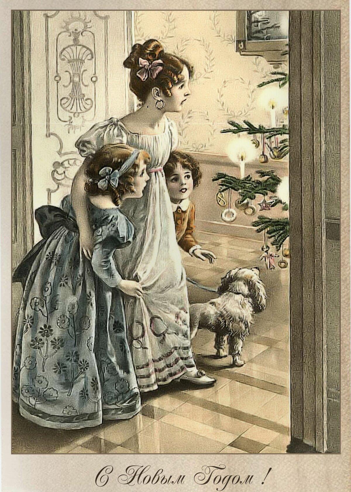 Открытка 19 век с новым годом
