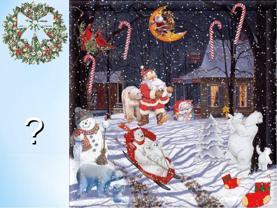 Для ватсапа картинки прикольные с рождеством, почтовую открытку спб