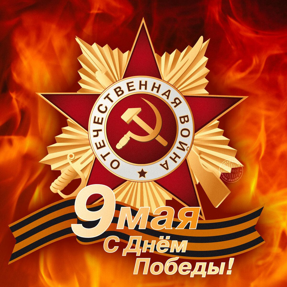 Картинки к празднику победы в великой отечественной войне, февраля поэтапно